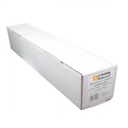 Papier do plotera ePrimo powlekany 120g 30m  610mm