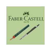 Promocja Faber-Castell